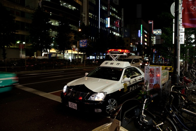 Japan Confronts Crime Wave With Aging Population